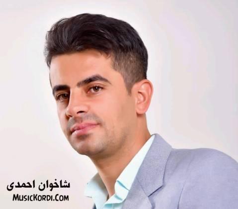 دانلود آهنگ پری چاوهکهم از شاخوان احمدی