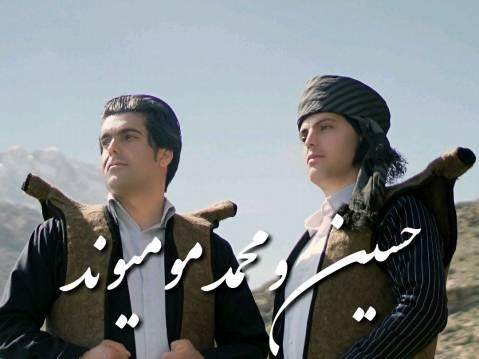 دانلود آهنگ لیلم لیل از حسین و محمد مومیوند + متن آهنگ