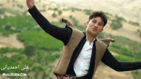 دانلود آهنگ هورامی از علی احمدیانی | شاد