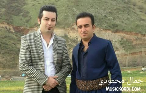 دانلود آهنگ ای جمه و جمه از جمال محمودی