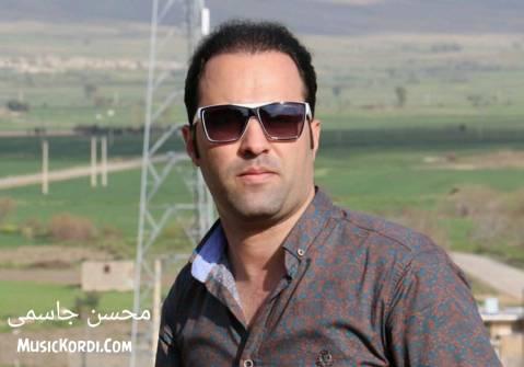 دانلود آهنگ نهرمو نهرم از محسن جاسمی | شاد