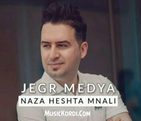 دانلود آهنگ نازه هیشتا مندالی از جیگر میدیا حسین | شاد