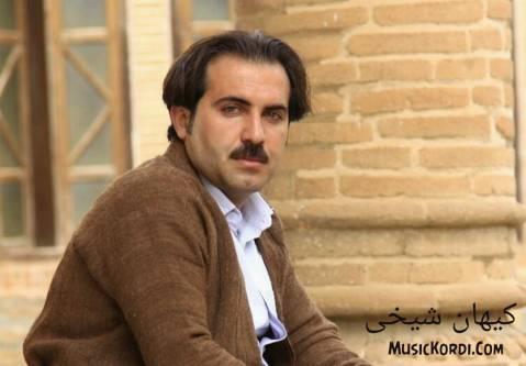 دانلود آهنگ درد دوری از کیهان شیخی | غمگین