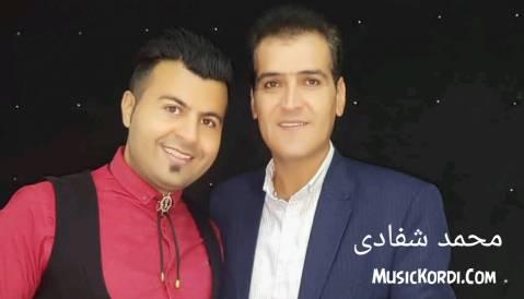 دانلود آهنگ بوم نوسی از محمد شفادی