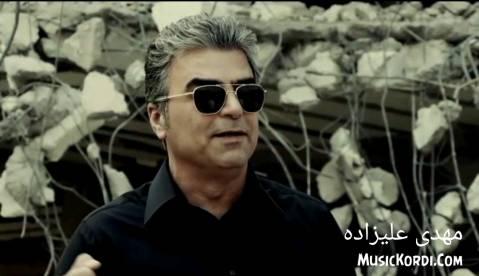 دانلود آهنگ زریکهی نیشتمان از مهدی علیزاده | غمگین