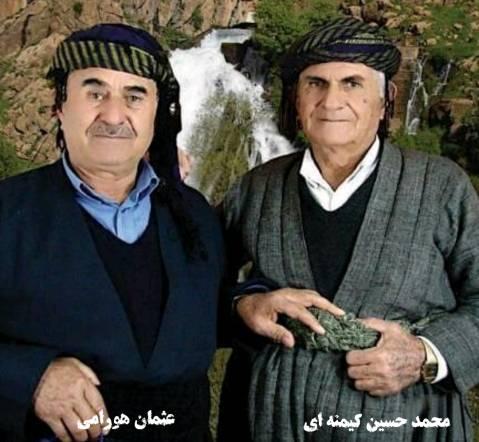 دانلود آهنگ بنام کتانه و کتانه از عثمان هورامی و محمد حسین کیمنه ای