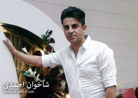دانلود آهنگ شین از شاخوان احمدی